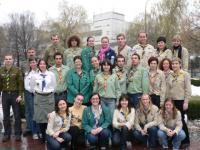 25 листопада 2007 року. Учасники семінару