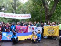 14 вересня 2008 року. Всеукраїнська лінійка дитячих громадських організацій